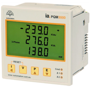 three phase electrical energy meter